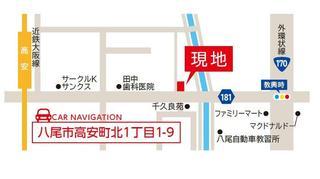 モデルハウス地図.jpg